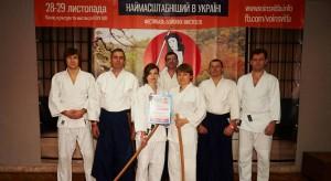 «Удзумаке Додзё» на 6-м фестивале Воин Света
